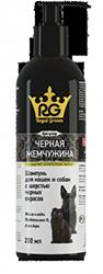 Роял Грум шампунь Черная жемчужина для собак и кошек черных окрасов