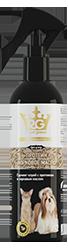 Роял Грум Груминг-спрей с Протеином и Норковым маслом