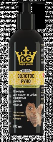 Роял Грум Шампунь Золотое Руно для кошек и собак рыжих окрасов